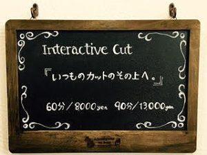 interactive-cut%e7%94%bb%e5%83%8f