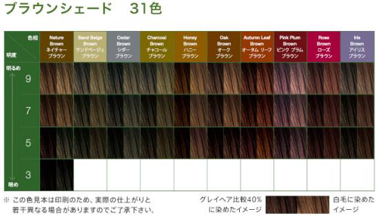 shade2-1-550x314