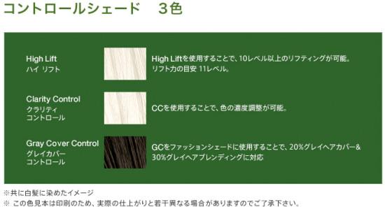 shade3-1-550x296